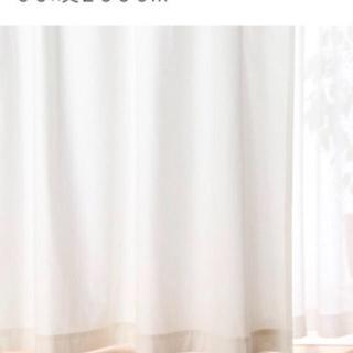 ムジルシリョウヒン(MUJI (無印良品))の無印/カーテン/綿帆布2枚セット(カーテン)