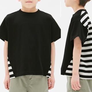 ジーユー(GU)のGU バックボーダービックTシャツ 140cm(Tシャツ/カットソー)