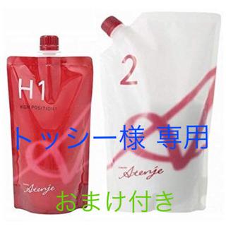 ミルボン(ミルボン)のミルボン リシオ アテンジェ H 1剤400g/2剤800gセット(パーマ剤)