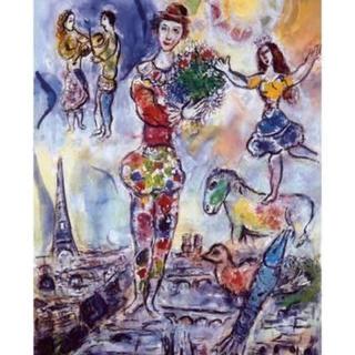 アートコレクション(Art Collection)のシャガール 「パリの屋根の上」(絵画/タペストリー)