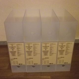 ムジルシリョウヒン(MUJI (無印良品))の無印良品 ポリプロピレンファイルボックス  ハーフ 計8個(リビング収納)