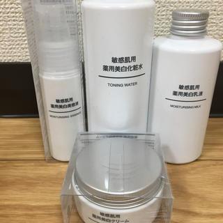 ムジルシリョウヒン(MUJI (無印良品))の最終値下げ価格 無印良品 新品未開封 美白シリーズセット(化粧水 / ローション)