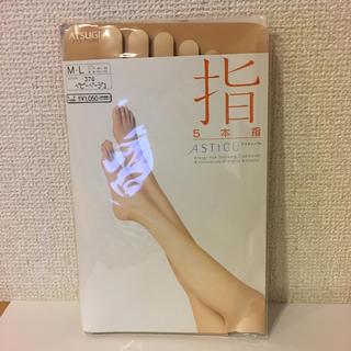 アツギ(Atsugi)のアツギ   5本指  ストッキング(タイツ/ストッキング)