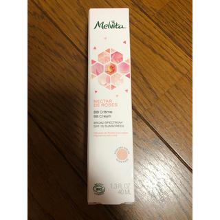 メルヴィータ(Melvita)の《限定価格》ネクターデローズBBクリーム(BBクリーム)