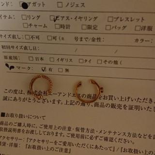 アガット(agete)のお値下げ中agete新品未使用K10イヤーカフ(イヤーカフ)