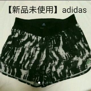アディダス(adidas)の【新品未使用】adidas レディース ランニンショーツ ショートパンツM(ウェア)