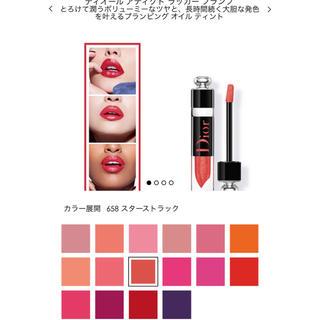 ディオール(Dior)のYUKAさん専用☆Dior アディクトラッカープランプ(口紅)
