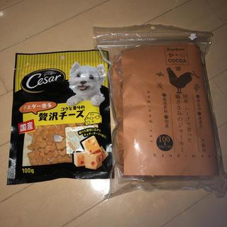 シーザー(CASAR)のシーザー贅沢チーズ、鳥ささみのジャーキー(ペットフード)