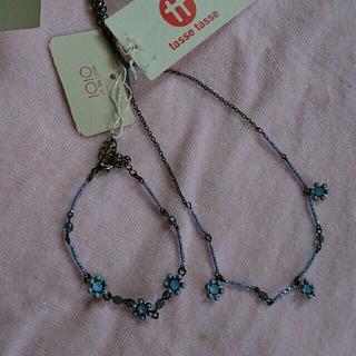 タスタス(tasse tasse)のネックレス・ブレスレット(ネックレス)