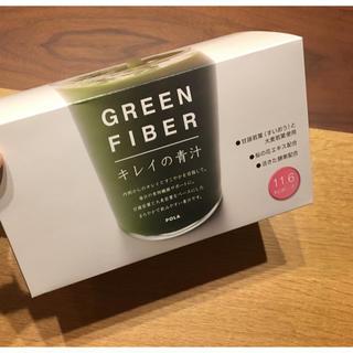 ポーラ(POLA)のポーラ グリーンファイバー キレイの青汁(青汁/ケール加工食品)