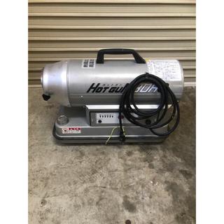 ジェットヒーター(電気ヒーター)