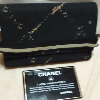 シャネル(CHANEL)のCHANEL トラベルラインお札小銭カード入れ付ミデァアム財布(財布)