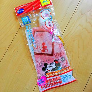 ディズニー(Disney)のディズニー便利ドリンクボトル(日用品/生活雑貨)