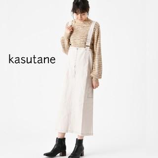 カスタネ(Kastane)の専用◆カスタネ◆完売品ジャンスカ(その他)