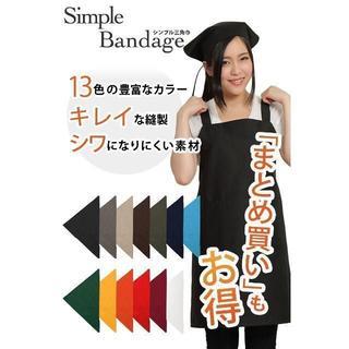 高耐久 業務用 三角巾 カフェ エプロンと共に! 黒色(その他)