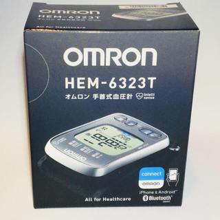オムロン(OMRON)のオムロン 手首式血圧計OMRON HEM-6323T(体重計/体脂肪計)