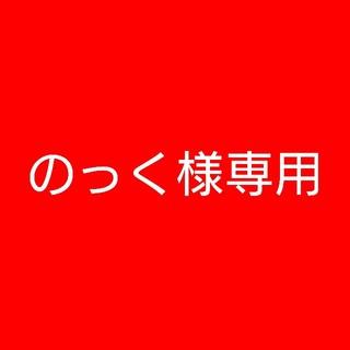 mazume レッドムーン ライフジャケットⅣ(ウエア)