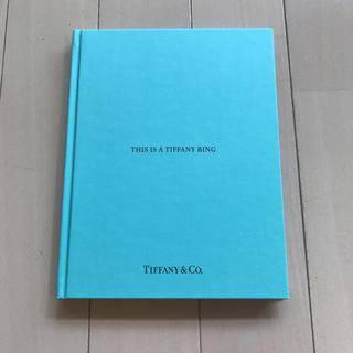 ティファニー(Tiffany & Co.)のティファニー ブライダルリングBOOK(その他)