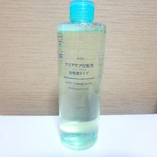 ムジルシリョウヒン(MUJI (無印良品))の無印 クリアケア化粧水 高保湿タイプ(化粧水 / ローション)
