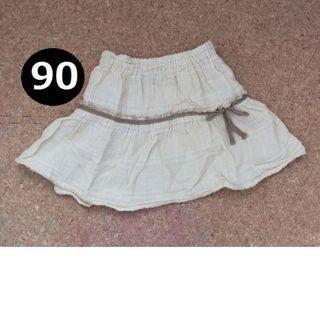 ビケット(Biquette)の90 スカート ベビー 赤ちゃん ガーゼ キムラタン ビケット 送料無料(スカート)