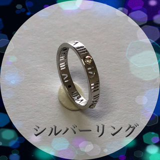 ローマ数字 指輪 レディース  シルバー メンズ ペアリングに(リング(指輪))