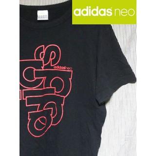 アディダス(adidas)の【ビックロゴ】adidasアディダスショート丈半袖Tシャツアジアンサイズ L(Tシャツ/カットソー(半袖/袖なし))