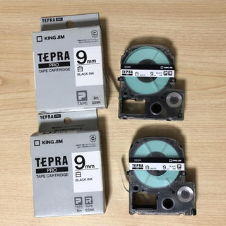 キングジム(キングジム)のテプラプロ テープ カートリッジ 9mm 白 黒インク(OA機器)