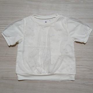 ディズニー(Disney)のジャスミンの服(シャツ/ブラウス(半袖/袖なし))
