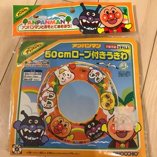 アガツマ(Agatsuma)のアンパンマン浮き輪50センチ(その他)