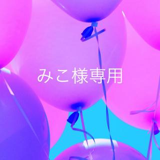 みこ様専用 新幹線柄フェイスタオル(タオル/バス用品)