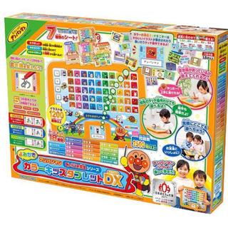 アガツマ(Agatsuma)のアンパンマン よみかきカラーキッズタブレットDX(知育玩具)