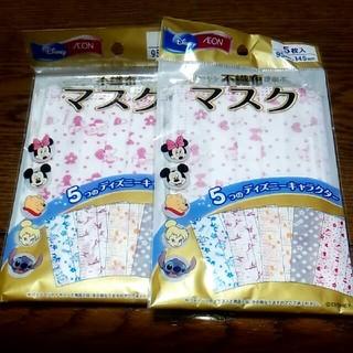 ディズニー(Disney)のディズニー不織布マスク5枚入 2つセット新品(日用品/生活雑貨)