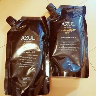 アズールバイマウジー(AZUL by moussy)のAZUL コンディショナー(コンディショナー/リンス)