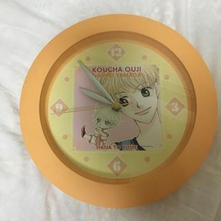 紅茶王子 壁掛時計【非売品】