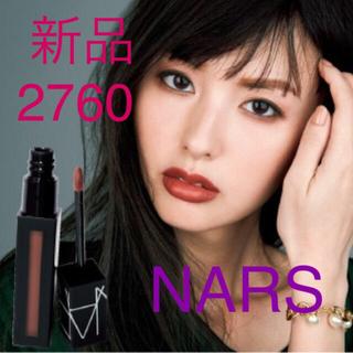 ナーズ(NARS)の【新品★送料無料】パワーマットリップピグメント  2760 SLOW RIDE(口紅)