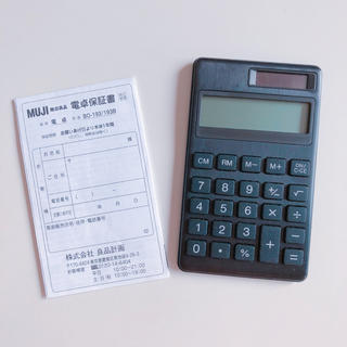 ムジルシリョウヒン(MUJI (無印良品))の無印 電卓(その他)