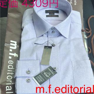エムエフエディトリアル(m.f.editorial)のワイシャツ ビジネスシャツ 定価4309円(シャツ)