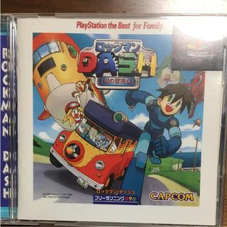 プレイステーション(PlayStation)のロックマンダッシュ 鋼の冒険心(家庭用ゲームソフト)