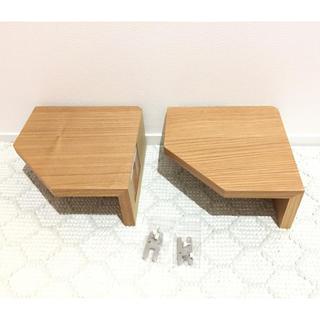 ムジルシリョウヒン(MUJI (無印良品))の無印良品 オーク色のコーナー棚×2つ(棚/ラック/タンス)