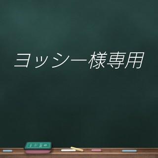 ヨッシー様専用(ハイヒール/パンプス)