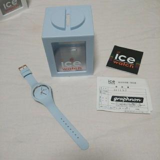 アイスウォッチ(ice watch)のice watch アイスウォッチ ブルー×ゴールド Small(腕時計)