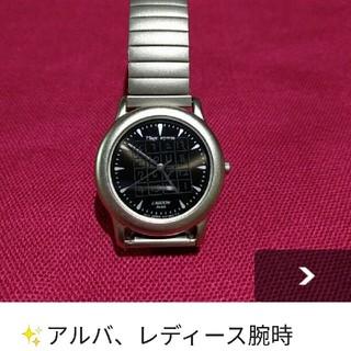 アルバ(ALBA)の✨ALBA/アルバ、レディース腕時計(腕時計)