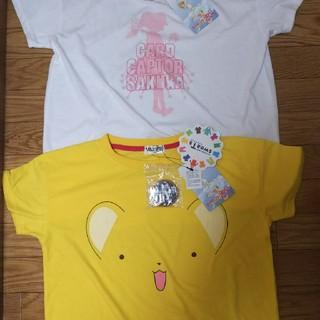 シマムラ(しまむら)のカードキャプターさくらTシャツ(その他)