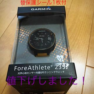 ガーミン(GARMIN)のGARMIN(ガーミン) ForeAthlete 235J(ランニング/ジョギング)