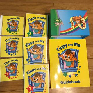 ディズニー(Disney)のズィッピーアンド ミー CD DVD(参考書)