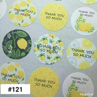 #121 レモン*サンキューシール(カード/レター/ラッピング)