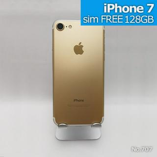 アイフォーン(iPhone)のiphone7 128GB SIMフリー ゴールド(スマートフォン本体)
