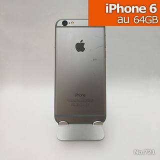 アイフォーン(iPhone)のiphone6 64GB AU KDDI スペースグレイ(スマートフォン本体)