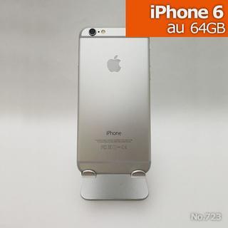 アイフォーン(iPhone)のiphone6 64GB AU KDDI シルバー(スマートフォン本体)