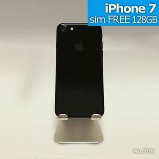 アイフォーン(iPhone)の専用iphone7 128GB SIMフリー ジェットブラック(スマートフォン本体)